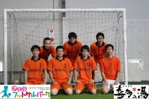 MANI FC