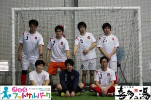 ANS FC